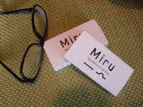 Menicon Miru 1day Flat Pack 01