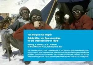 Flyer_Spendenanlass_DE