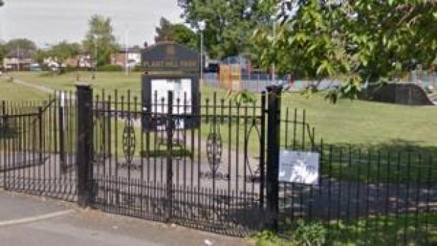 Plant Hill Road Park