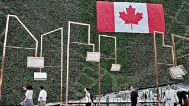 پرچم کانادا
