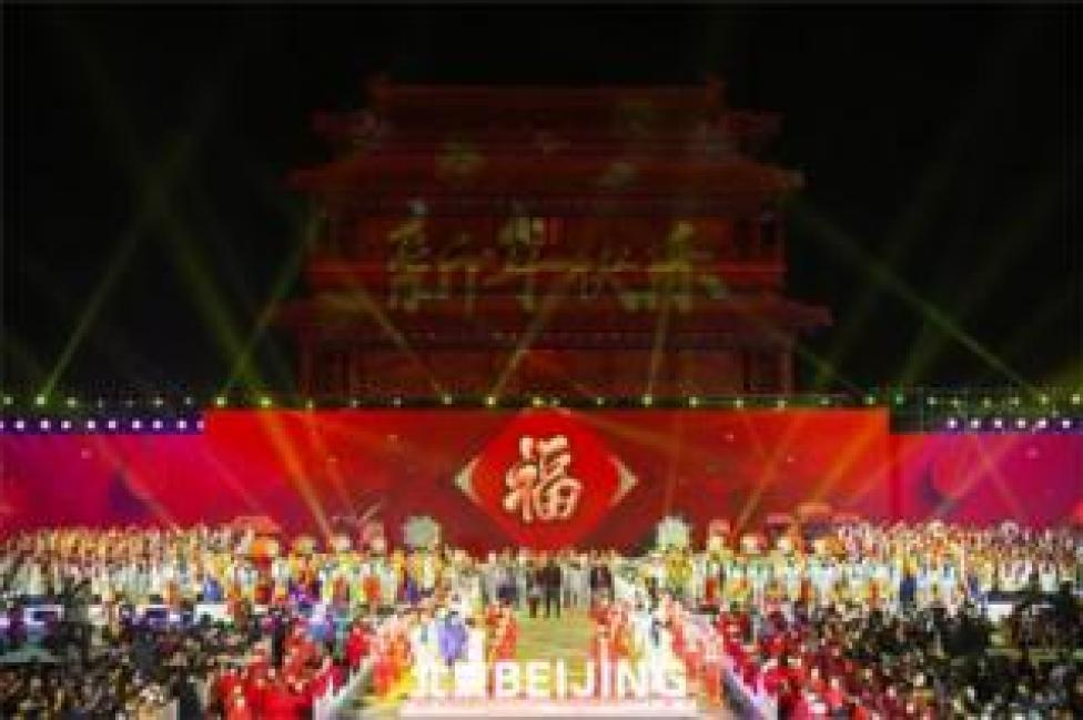 Espectáculo de luces en la puerta de Yongdingmen en Pekín.