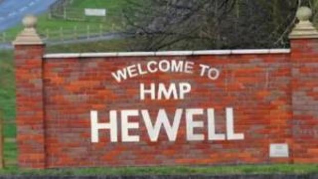 HMP Hewell sign