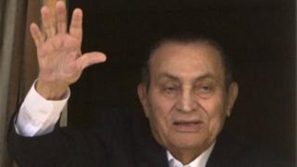 Hosni Mubarak (April 2016)