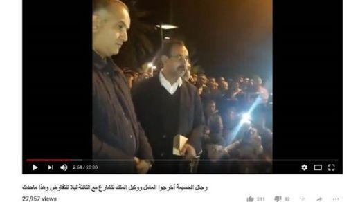 مظاهرات في المغرب احتجاجا على مقتل محسن فكري