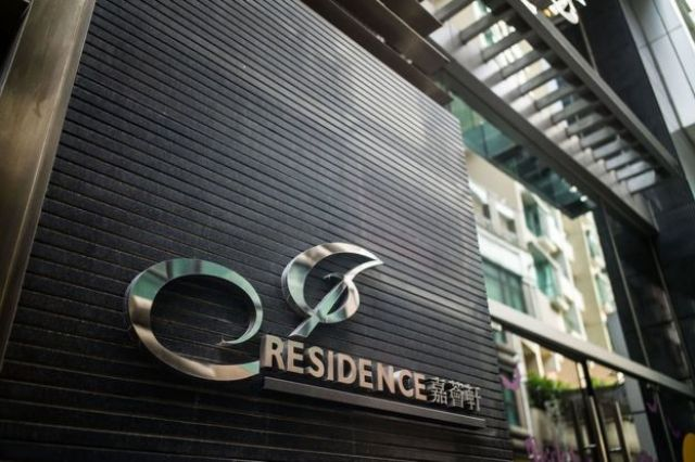 General view of apartment J Residence is shown on 25 October 2016 in Hong Kong,