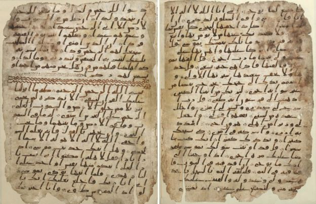 Koran fragments