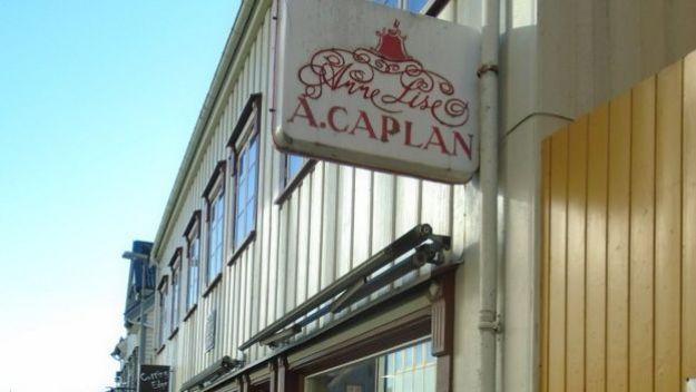 Магазин женской одежды Анны-Лизы Каплан