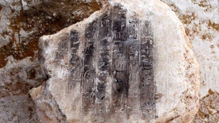 An undated handout photo from the Egyptian Ministry of Antiquities showing alabaster block engraved with 10 vertical hieroglyphic lines found at Dahshur (3 April 2017)