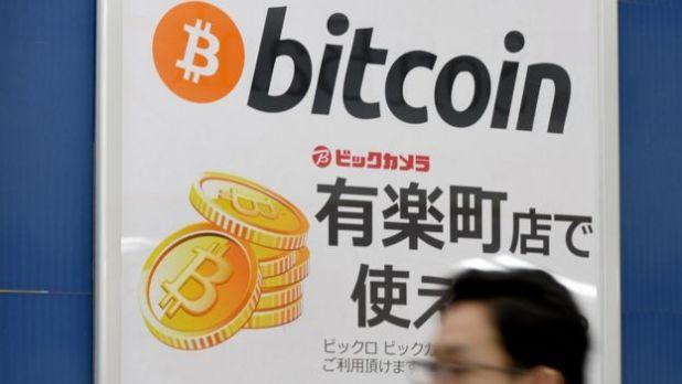 Signos de bitcoin en Japón