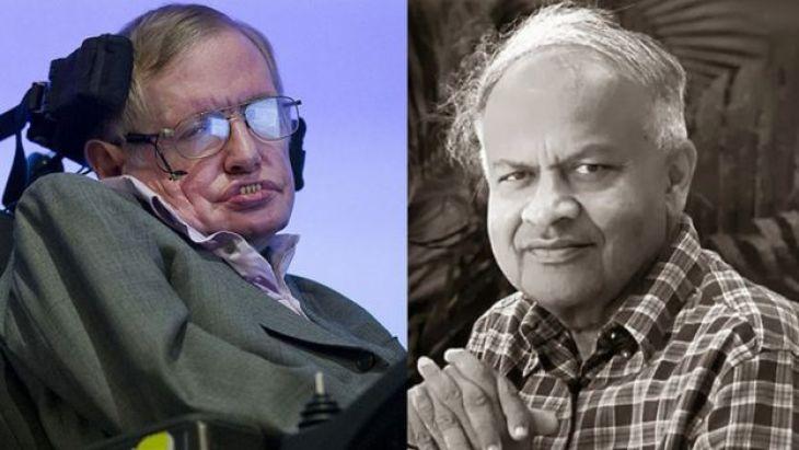 स्टीफ़न हॉकिंग और भारतीय वैज्ञानिक डॉक्टर जयंत विष्णु नारलीकर