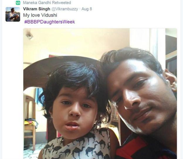 Vikram Singh @Vikrambuzzy: