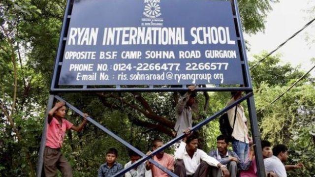 रेयान इंटरनेशनल स्कूल, गुड़गांव