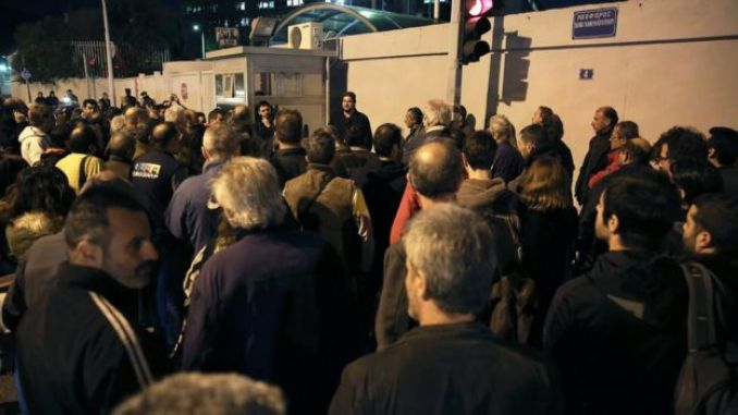 Members of Communist-affiliated labour union PAME protest outside the Ministry of Citizens Protection in Athens, Greece, 14 November 2016