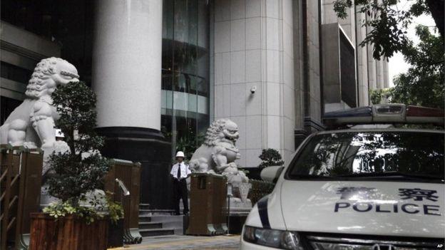 Guangzhou People's Intermediate Court