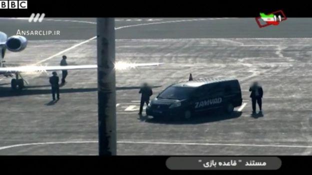 Iranian video footage