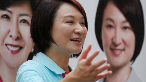 Pro-Beijing legislator Starry Lee