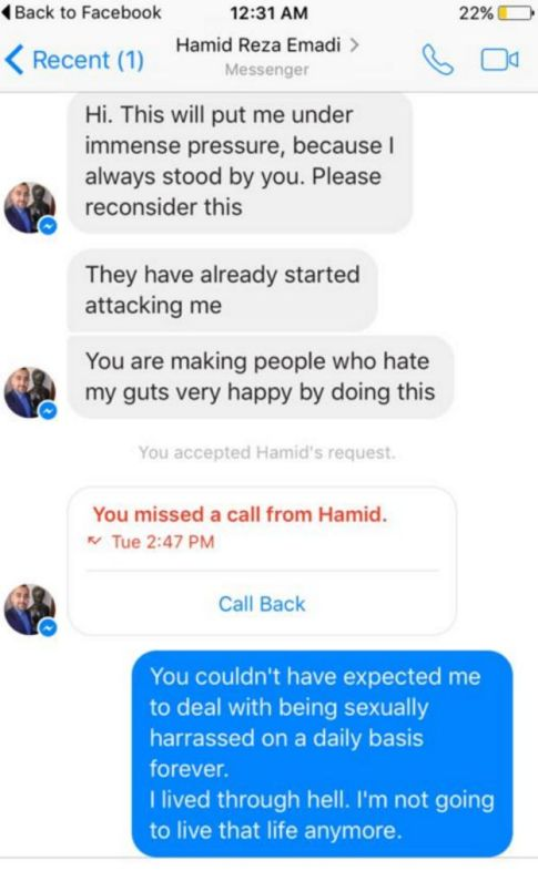 A screen grab of a Facebook message