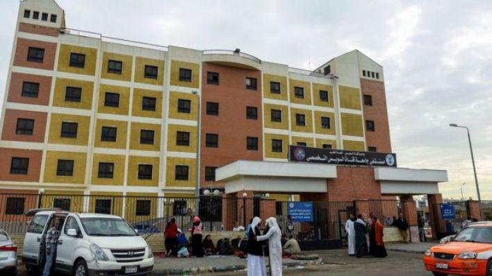 مستشفى جامعة قناة السويس بمدينة الإسماعيلية