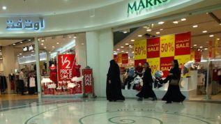 Des femmes Saoudiennes dans un centre commercial à Riyad (illustration)