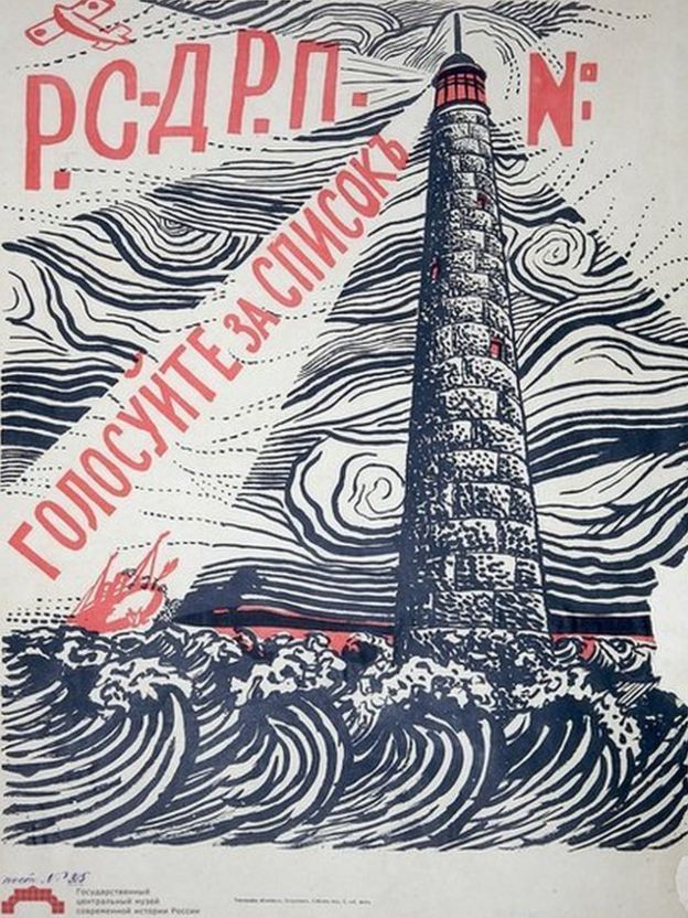 Bolshevik Party election campaign poster