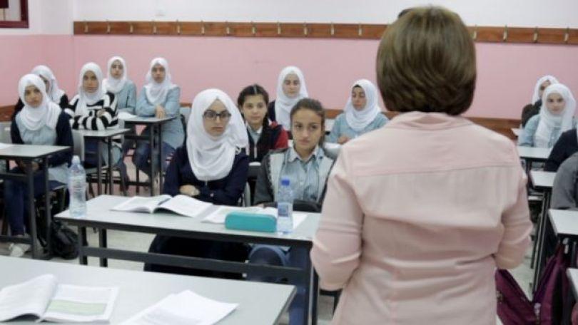 Alunos em uma aula em Ramallah