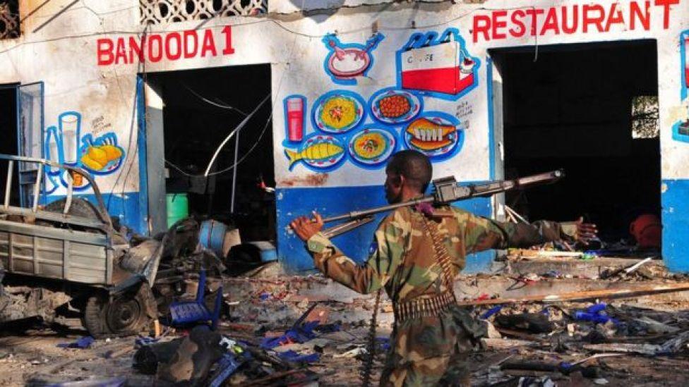 Scene of car bomb destruction