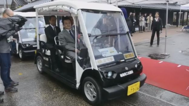 Carrito de golf automático Wajima, Japan
