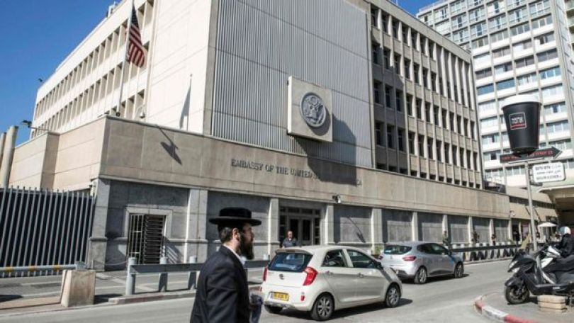 Fachada da embaixada dos Estados Unidos en Tel Aviv.