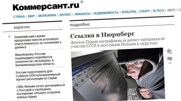 Screengrab from Russian Kommersant website