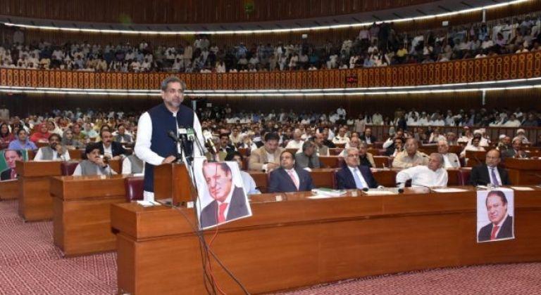مجلس پاکستان