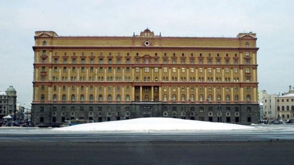Sede de los servicios de seguridad rusos, antiguo KGB.