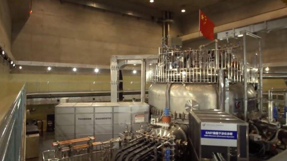 Planta de fusión nuclear.