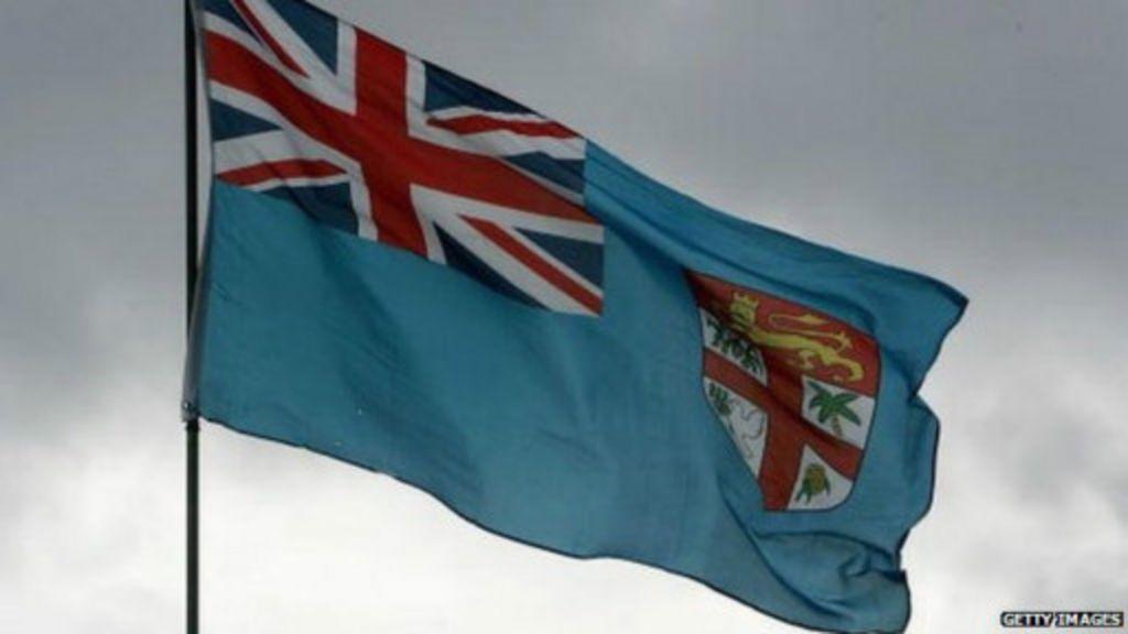 斐濟總理:將從國旗上去掉英國國旗圖案 - BBC 中文網
