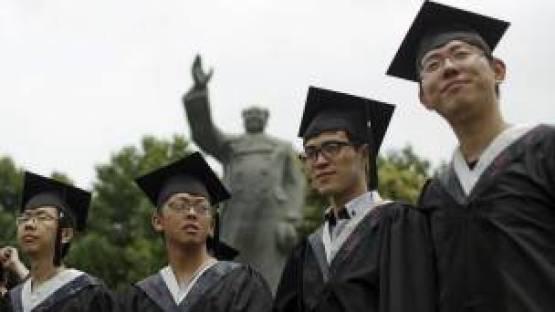 Universitarios chinos