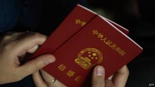 大家談中國:結婚證不能證明婚姻狀況? - BBC 中文網