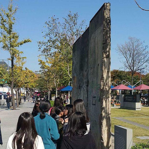 Muro en Corea del Sur