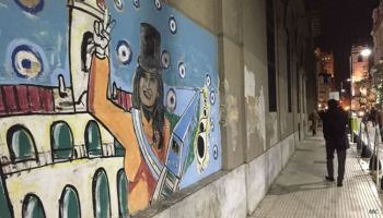 Mural de Cristina Fernandez, presidenta de Argentina