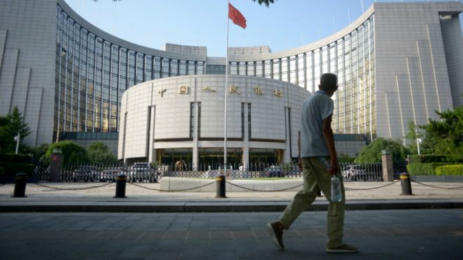 150812093435_bank_central_china_640x360_afp_nocredit.jpg