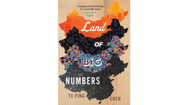 أرض الأرقام الضخمة لتي بينغ تشين