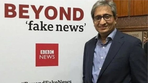 पत्रकार रवीश कुमार