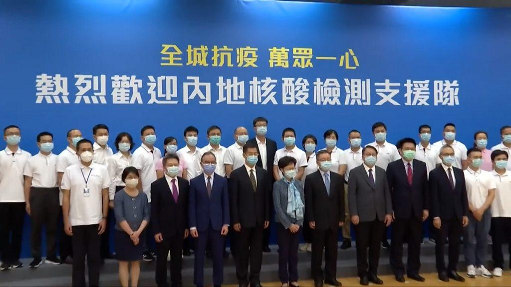 肺炎疫情:香港局部強制檢測背後 如何平衡私隱與公共利益 - BBC News 中文