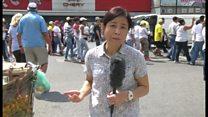 Biểu tình lớn tại Venezuela