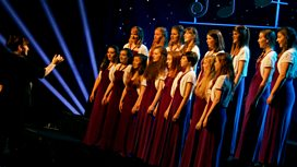 Image for School Choir of the Year (2/3)