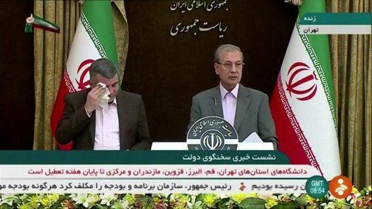Coronavirus: Iran cover-up of deaths revealed by data leak 2