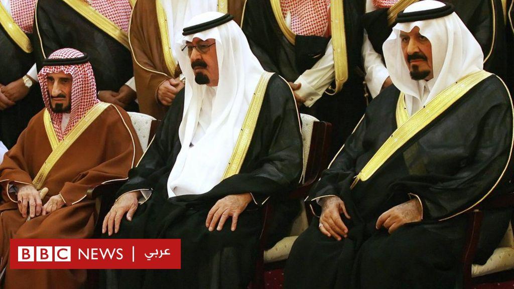 بعد وفاة الأمير بندر بن عبد العزيز آل سعود من هم الباقون على قيد