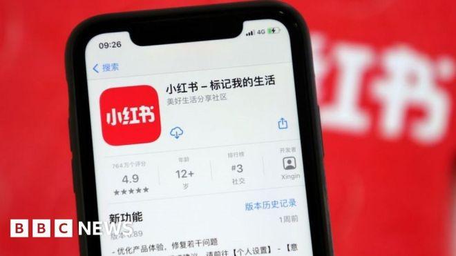 Xiaohongshu account blocked after post on Tiananmen anniversary #world #BBC_News