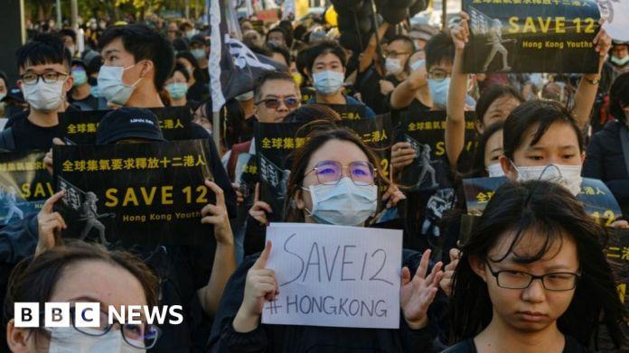 116275521 gettyimages 1229286846 चीन ने हांगकांग के कार्यकर्ताओं को सात महीने और तीन साल के बीच जेल में डाल दिया
