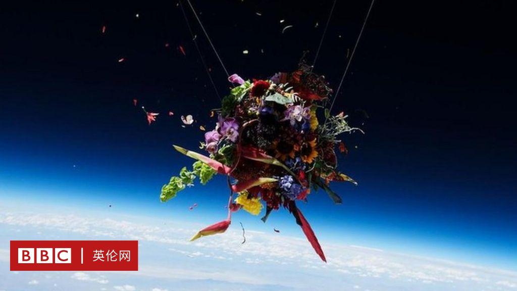漂浮於太空的藝術品 - BBC 英倫網