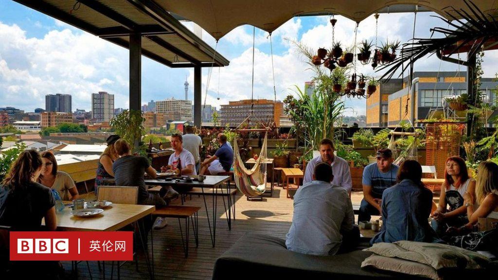 """""""南非的硅谷""""約翰內斯堡 - BBC 英倫網"""