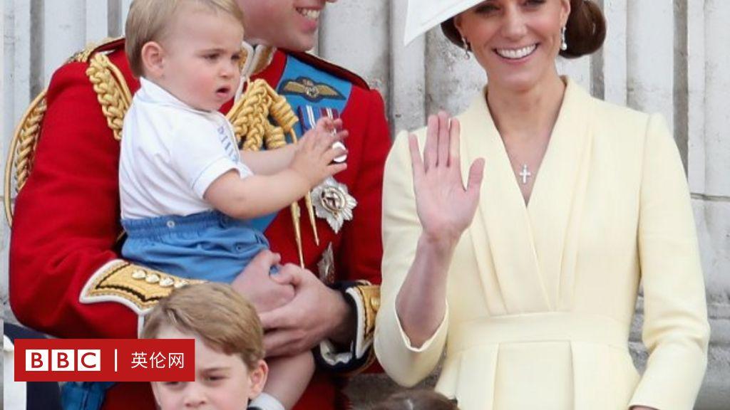 英國威廉王子接地氣 全家出行乘廉價航空引轟動 - BBC 英倫網